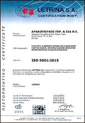 ΠΙΣΤΟΠΟΙΗΤΙΚΟ-ISO-9001 (9-12-2018)