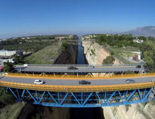 Γέφυρα Ισθμού – Κόρινθος
