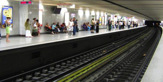 Σταθμοί Αττικό Μετρό