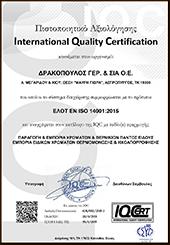 ΠΙΣΤΟΠΟΙΗΤΙΚΟ-ISO-14001_2004_CERTIFICATION 04_2018