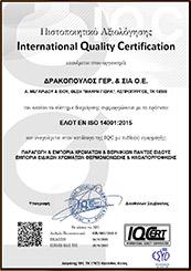 ΠΙΣΤΟΠΟΙΗΤΙΚΟ ISO 14001 2015
