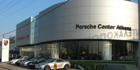 Porsche Center Athens