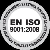 EN ISO 9001 2008