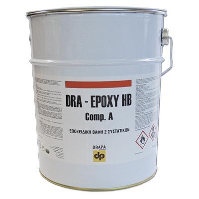 Dra Epoxy HB