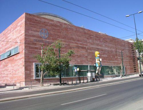 Benaki Museum, Peiraeus str.